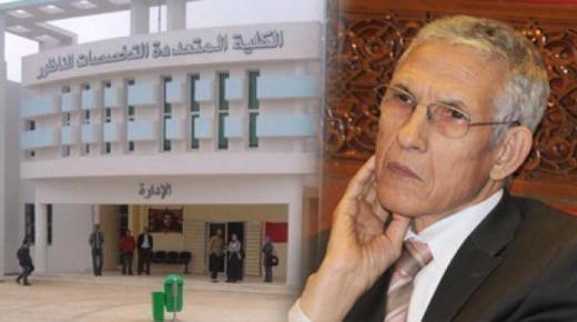 قريبا… تعميم الويفي على جميع الكليات المغربية