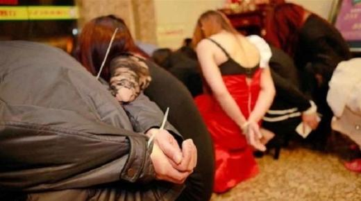 انطلاق محاكمة متزوجات ضمن شبكة للدعارة