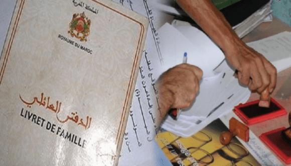 رسمياً.. وزير الداخلية يؤكد حرية المواطنين في إختيار الأسماء الشخصية الأمازيغية