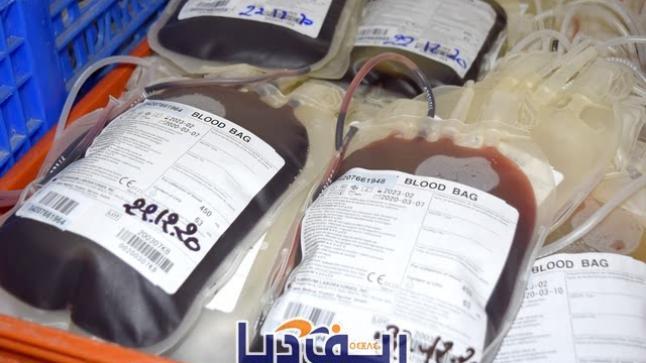 تقرير: نقص حاد في الموارد البشرية لمراكز تحاقن الدم.. ومدن كبرى تعيش خطر نفاذ مخزونه