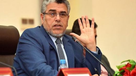 عاجل.. الرميد يقدم استقالته من الحكومة