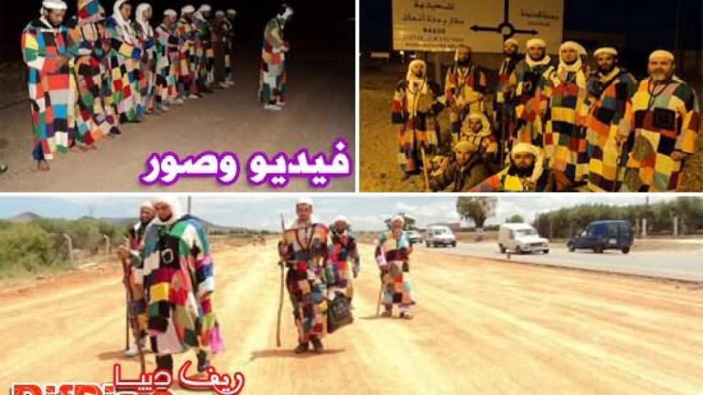 سياحة صوفية من وجدة إلى العروي تحت شعار سح في الأرض تبلغ القصد (فيديو وصور)