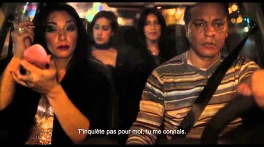 """المغرب يقرر عدم السماح بالترخيص بعرض فيلم """"الزين لي فيك"""""""