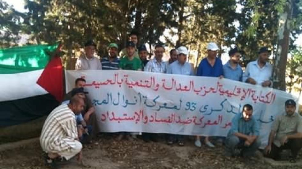 """العدالة والتنمية بالريف تتضامن مع غزة وتحتفي بذكرى """"أنوال"""""""