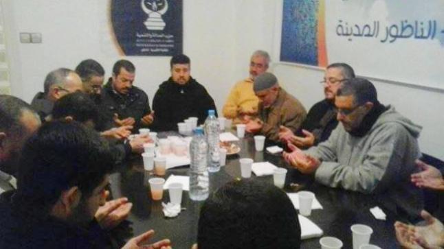 جماعة العدل والاحسان بالناظور تعزي في وفاة الفقيد عبد الله بها