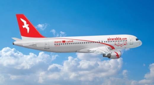 العربية للطيران تعزز تواجدها بالمغرب وتعلن عن 4 خطوط جديدة نحو أوروبا