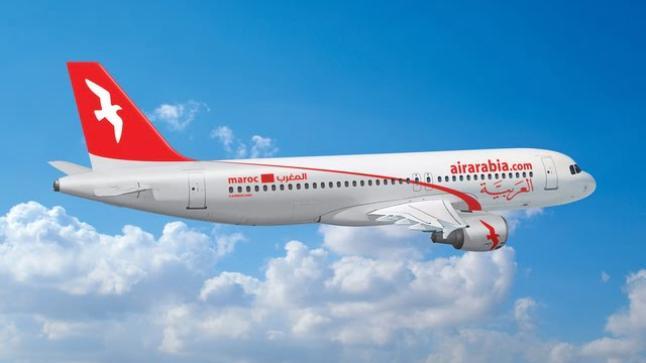 العربية للطيران المغرب تفتتح أول مركز مبيعات لها في الناظور