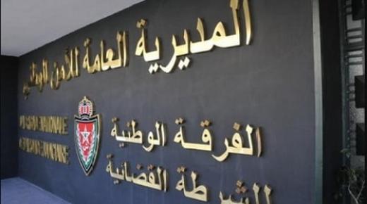 اعتقال ضابط مخابرات مختص بالتصنّت كان يسرب معلومات أمنية حساسة إلى بارونات المخدرات