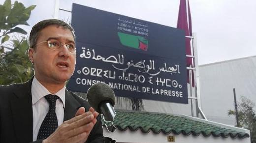 Le Conseil National de la Presse (CNP) récidive dans sa discrimination raciale à l'encontre de la presse amazighe