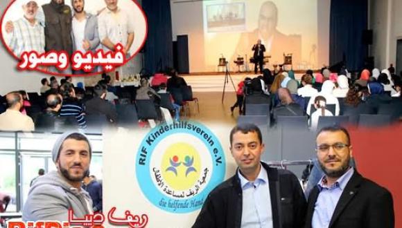 ألمانيا: تنظيم حفل إنشادي تخصص عائداته للمساهمة في توسعة المعهد الألماني للعلوم الإسلامية