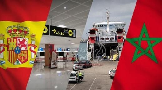 هام: السفارة الاسبانية بالمغرب تعلن عن شروط و اجراءات لكل من يود السفر إلى اسبانيا