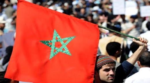 صحيفة أسترالية تصف المغرب بواحة استقرار في شمال إفريقيا