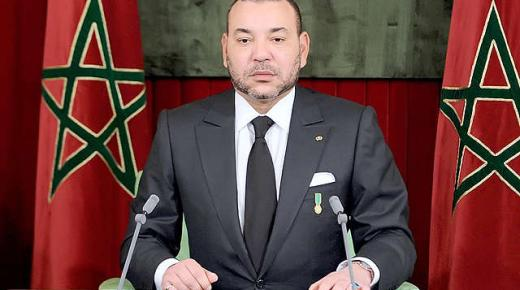 الملك يصدر عفوه عن 421 شخصا بمناسبة ذكرى 11 يناير