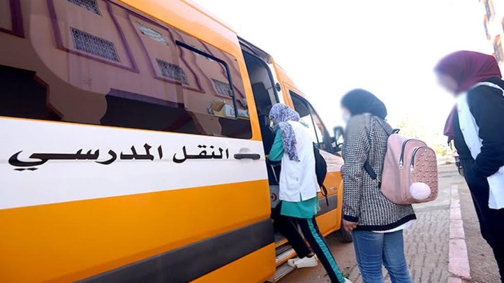 رفع الطاقة الاستيعابية لمركبات نقل المستخدمين والنقل المدرسي