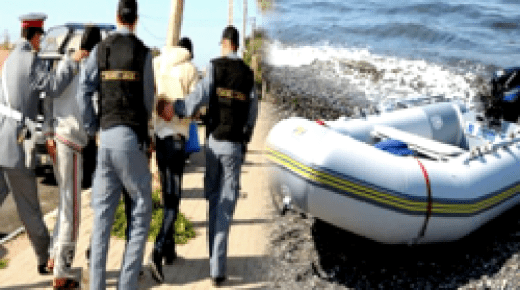 السجن والغرامة لأربعة متهمين بالتهجير السري من سواحل الحسيمة
