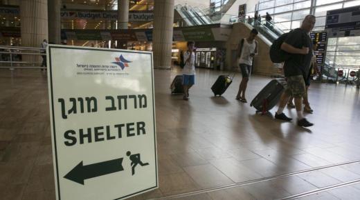 مواطنون من الناظور يجهزون جوازاتهم للرحيل إلى اسرائيل و هذا موعد أول رحلة نحو عاصمة الصهاينة