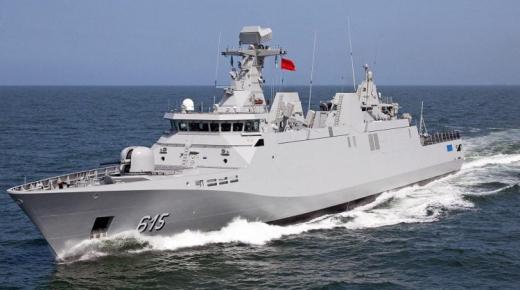 البحرية الملكية تضرب مجددا في عرض المتوسط وهذا ما قامت به في وقت مبكر من صباح اليوم