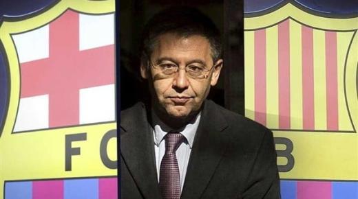 الشرطة تقتحم مقر برشلونة وتلقي القبض على الرئيس السابق بارتوميو