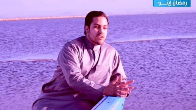 """برنامج رمضان إينو على ريـف دييـا – الحلقة 3 """"افضل صدقة في رمضان؟"""""""