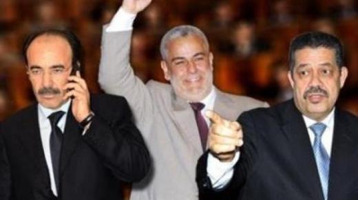 على بعد أسبوع من الانتخابات، الملامح الكبرى للتحالفات الحزبية بدأت تتضح وحل وحيد أمام البيجيدي