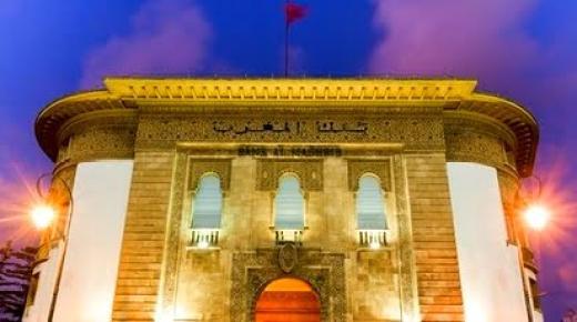 بنك المغرب: الدرهم ارتفع بـ 0.23 في المائة مقابل الأورو