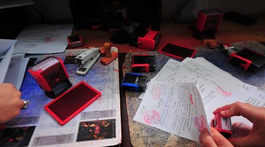 هام للمغاربة.. وزارة الداخلية توضح بخصوص تصحيح الإمضاء ومطابقة النسخ لأصولها