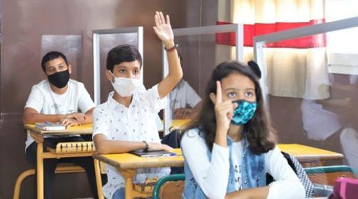 وزارة التربية الوطنية تغيير جدولة العطل والامتحانات