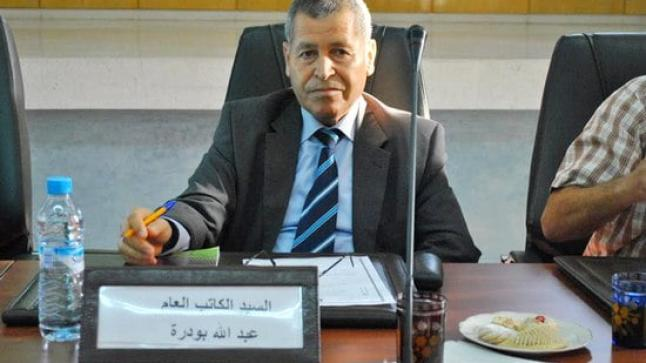انتحال صفة كاتب عام بمحلس جهة تازة الحسيمة تاونات
