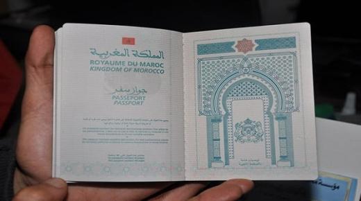 """""""تمبر"""" الباسبور بالنسبة للمغاربة المقيمين بالخارج أصبح بـهذا الثمن (+الوثيقة)"""