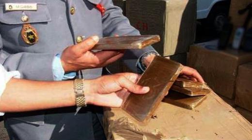 اقتناص طن ونصف من المخدرات بالمطار قادمة من الدريوش نحو هولندا