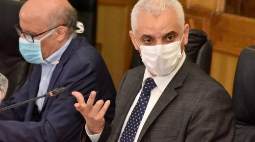 """نقابة أطباء القطاع العام بالمغرب تراسل وزير الصحة بسبب """"الإقصاء"""""""