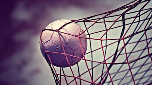 إعلان : جمعية أجيال المستقبل تنظيم دوري كرة القدم على صعيد إقليم الناظور
