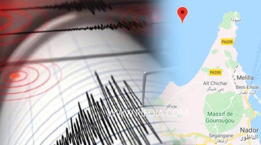زلزال يضرب إقليم الناظور بهذه القوة
