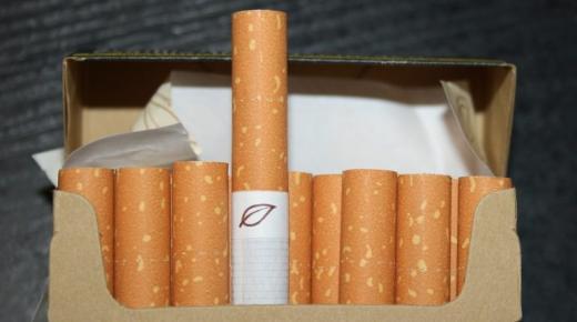 غير سار للمدخنين.. توجه داخل البرلمان لمضاعفة أسعار السجائر بالمغرب
