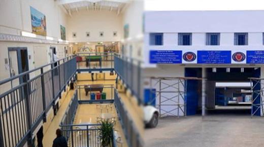 السجن المحلي للناظور يسجل ثاني إصابة بفيروس كورونا