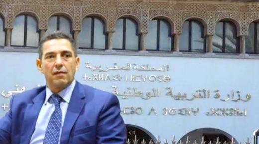 """وزارة """"أمزازي"""" تعلن عن خبر سار لطلبة الماستر"""