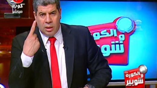 شوبير: الجزائر قد تخطف تنظيم أمم أفريقيا 2015 من المغرب!