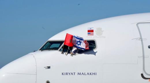 إسرائيل تتجه نحو إعفاء المغاربة من التأشيرة وفتح باب الهجرة أمام هذه الفئة