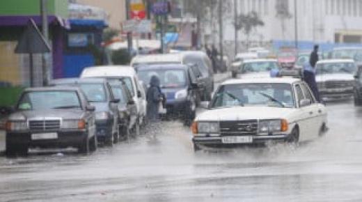 الامطار تعود الى منطقة الريف مع انخفاض في درجة الحرارة