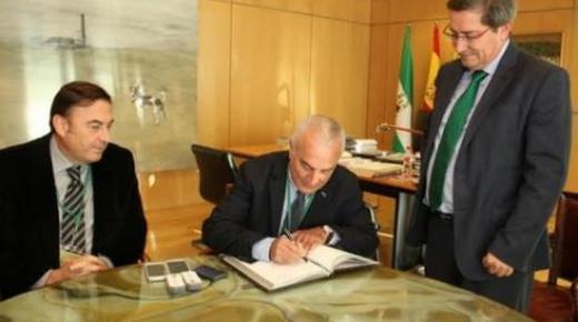 اتفاقية بين الناظور وغرناطة في مجال التجارة والسياحة