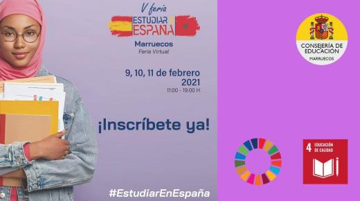 """سفارة إسبانيا بالمغرب تنظم معرض """"الدراسة في الجامعات الإسبانية"""" للراغبين في إكمال دراستهم في البلد الأوروبي"""
