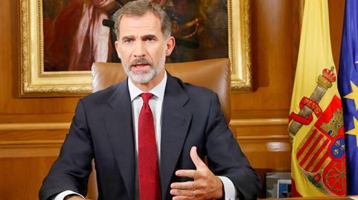 مجلس النواب الإسباني يصوت ضد اقتراح حرمان الملك من الحصانة