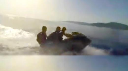"""البحرية الاسبانية تنقذ 3 شبان من امزورن ابحروا على دراجة """"جيتسكي"""""""
