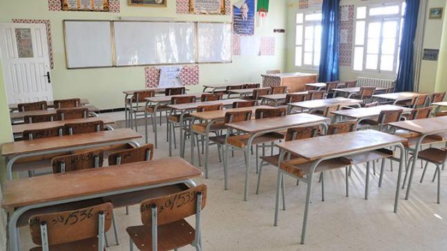 """أول دولة تعلن عن """"سنة بيضاء"""" في قطاع التعليم وإغلاق المدارس"""