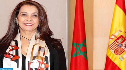 سفيرة المغرب في مدريد تكشف تفاصيل الاجتماع الرفيع المستوى المرتقب بين المغرب وإسبانيا