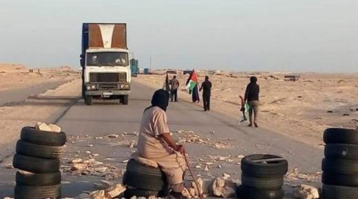 اغلاق معبر الكركرات : عشرات السائقين المغاربة عالقون في موريتانيا