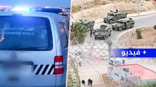 الأمن المغربي والإسباني يشددان الحراسة على حدود مليلية لإستعادة الهدوء والاستقرار