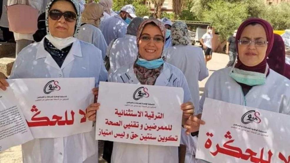 الممرضين و الممرضات المجازين من الدولة تكوين سنتين يوجهون رساله إلى من يهمه الأمر