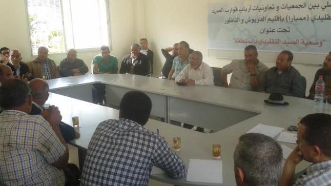 مهنيو الصيد التقليدي بإقليمي الناظور والدريوش في لقاء تواصلي بميناء سيدي حساين