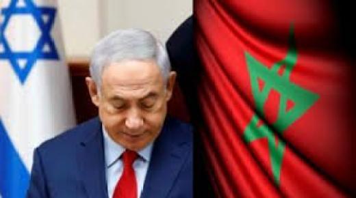 نتنياهو: زيارة مرتقبة لوفد مغربي لإسرائيل هذا الأسبوع